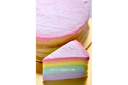 Rainbow Mille Crepe