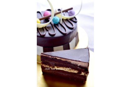 Chocolate Caramel Walnut Cake